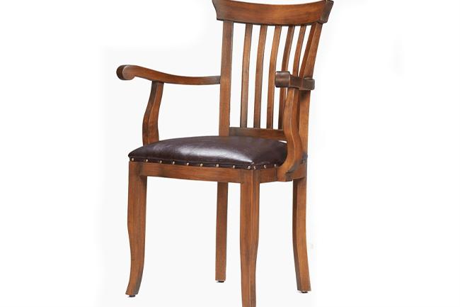 Didim Kolçaklı Sandalye